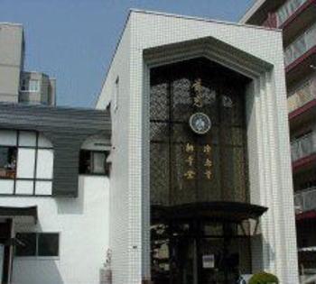 浄円寺外観